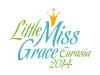 Международный детский конкурс красоты и таланта Little Miss & Mister Grace-Eurasia -«Маленькая Мисс Грация-Евразия 2014»