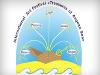 Международный фестиваль искусств «Сокровища Эгейского моря»