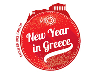 """Новогодняя программа 2015 """"Grandиозный Новый Год"""""""