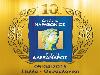 10-й Международный марафон «Александр Великий»