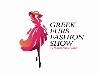 11.08 Халкидики: Greek Furs Fashion Show от Mouzenidis Group