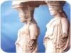 Международный форум «Культура и туризм в Северной Греции» 2010